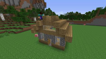 我的世界动画-菜鸟 vs 高手-造房子-Lex