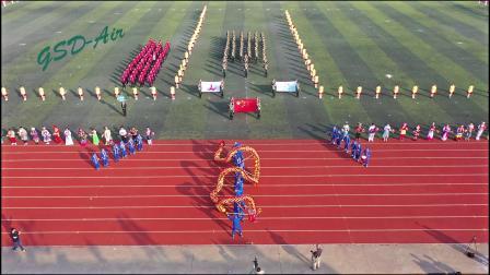 江西省第二届少数民族传统体育运动会开幕式