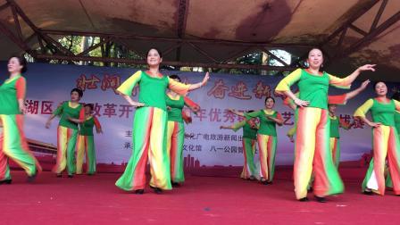 玲玲舞蹈队(山水情歌)
