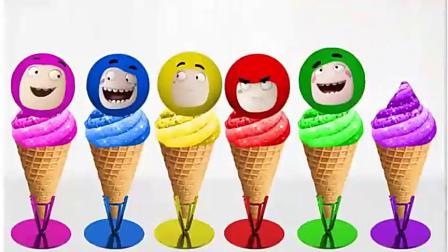 儿童学英语,睡衣小子不同颜色的冰淇淋来教儿童们学习颜色