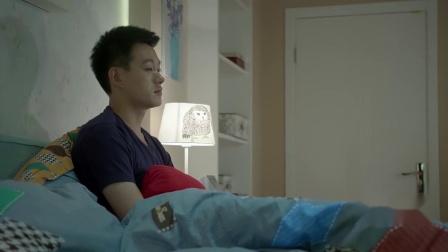 虎妈猫爸:男子拿公司回扣,结果公司还这样子对他,回家愧疚得抱着老婆就哭