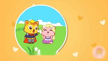 儿童早教故事:《莴苣姑娘》少儿益智经典动画