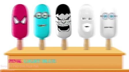 亲子早教启蒙动画:卡通雪糕冰淇淋跳在染料缸里洗澡变颜色