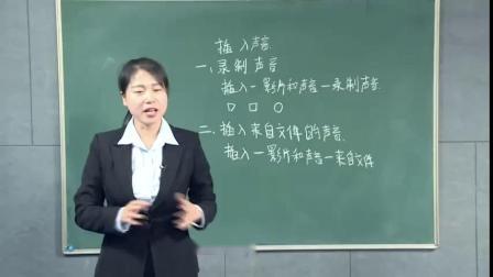 2019高中一年級10分鍾試講稿信息技術面試試講問答陝西ycls