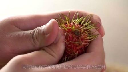 怀孕期间吃什么水果好?水果全在这里了,看看你吃对了吗