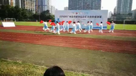 2018年24日:第二套功夫扇:比赛:广州祈福太极队