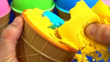 太空沙冰淇淋魔力变奇趣蛋,早教启蒙萌宝识颜色与数字1-8啦