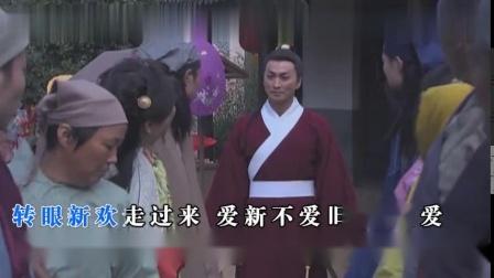 93版《包青天》片尾曲《新鸳鸯蝴蝶梦》粤语原声版!