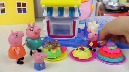 粉红猪小妹玩多彩泥甜点冰淇淋玩具套装