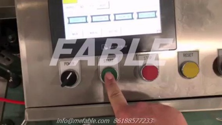 VR-1 cup filling and sealing machine