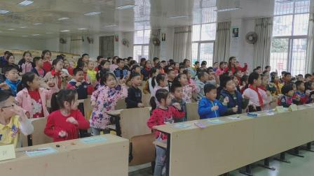 2018年福州市象峰中心小学外语童话情景剧《猫和铃铛》特色课程简报