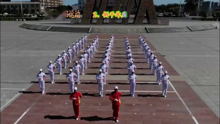 双鸭山市第三套快乐舞步健身操(标准版)_高清(1)