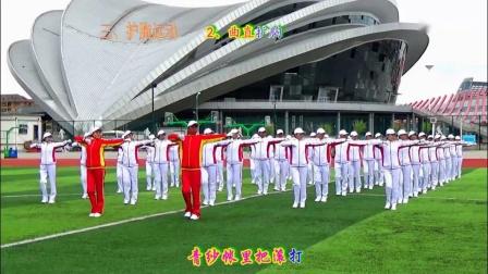 双鸭山市第三套快乐舞步健身操(标准版)_高清(2)