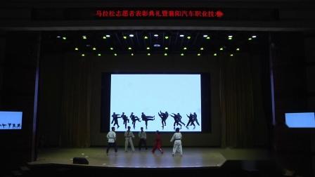 跆拳道表演(杨嘉源)2018.11.22