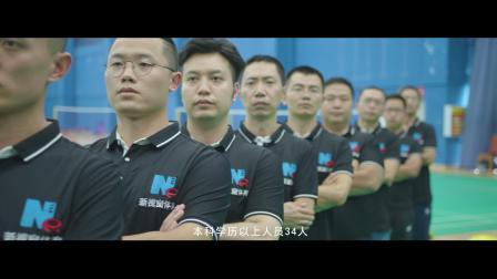 新视窗体育运动中心宣传片
