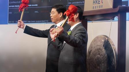 香港交易所是全球集资中心 (2018)