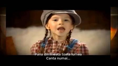 【音乐】可爱的女孩唱 Zunea Zunea | 原声歌曲