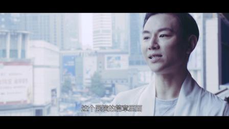 孙科舞蹈艺术展演记录片(一)