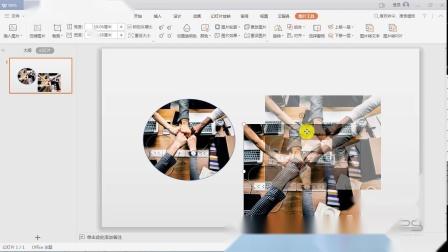 WPS Office办公软件文字word-更改图片形状