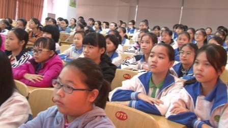 化州市第一小学青春期健康课《我就是女生》