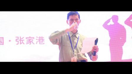 五二八三零部队英雄三连,第二届战友联谊会-江苏-张家港2018.10.20
