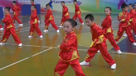 江门市培英实验幼儿园