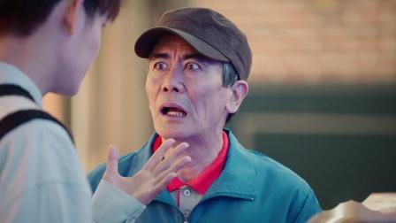 外卖老哥演技卓越,Saori小北非常满意,小北高价请外卖老哥演聋哑人
