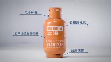 喜威_液化石油气基础知识篇(2015-09-14)