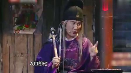 杨树林的杨贵妃外传,普及新的荔枝吃法