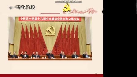 中国信保重庆营管部系列微党课民主评议党员二支部唐勇
