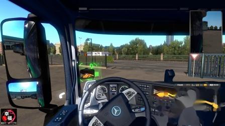 欧洲卡车模拟2#133版本内测试#奔驰串连车头加货柜1.33