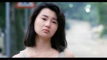 正如歌名《忘了你忘了我》【旺角卡门】刘德华、张曼玉注定悲剧