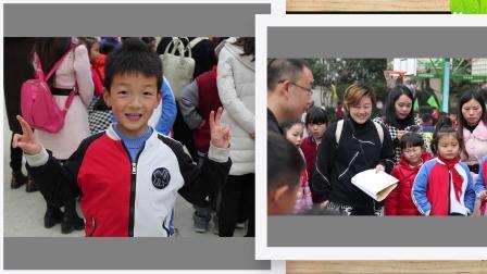 曲靖市第一小学2018年冬季运动会(二年级2班)