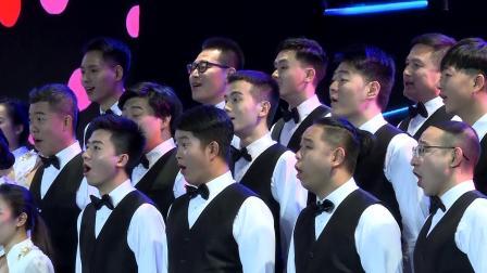 《彩虹》华润集团80周年访港晚会合唱