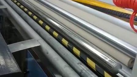 全自动3米卷纸生产线