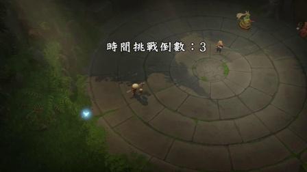 【ps4】魔能2单挑三巨头
