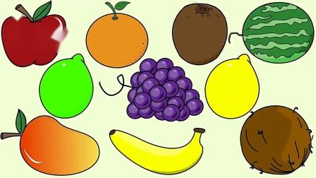 小袋鼠教我们认识各种水果启蒙早教英语动画