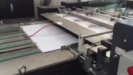 Automatic Exercise Book Making Machine With Two Functions