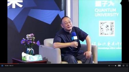 【U2B搬运】金灿荣 2018年8月18日 杭州演讲 中美贸易战及中美关系的未来 (高清视频版)—资讯—视频高清在线观看-优酷