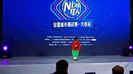 许颂(贝贝)在《Ni才是红人》全国网红大赛城市挑战赛大连站演唱歌曲《九儿》
