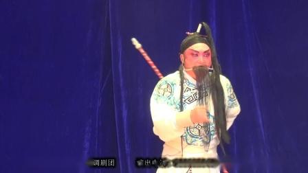 邓州市孟楼越调剧团  无佞府