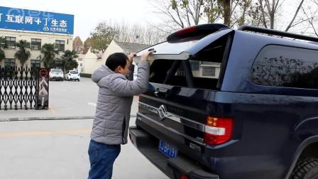 黄海N3宝石蓝车厢改装加后盖内改成床 旅行走起