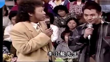 李连杰台湾参加综艺节目,黄安模仿武术,张菲最后请教,结果如何