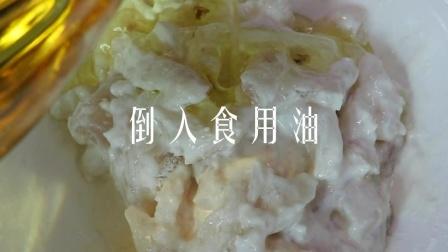 糖醋鱼块的做法 海南新东方
