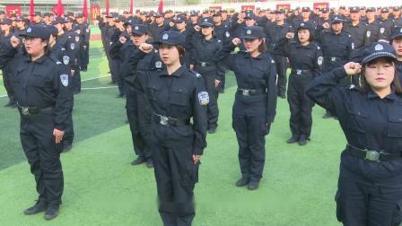 2018陕西省人民警察培训学校新警学员入警宣誓仪式