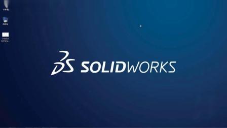 利用SOLIDWORKS生成高清二维三维图片
