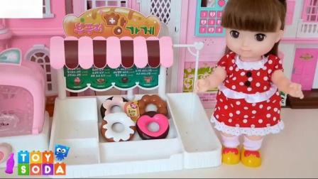娃娃面包房面包圈松饼烤箱烹饪时间玩具苏打