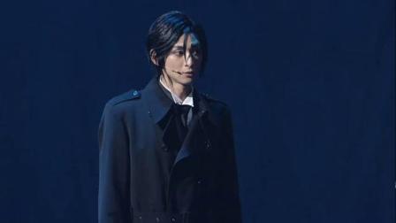 《黑执事马戏团篇》音乐舞台剧  赛巴斯暗查却被Snake发现.mp4