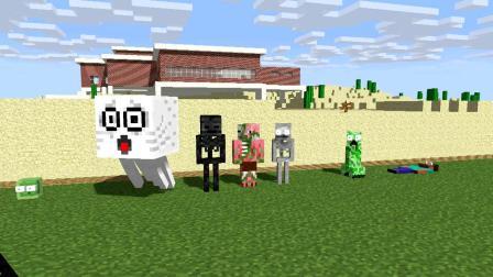 我的世界动画-怪物学院的新老师-PlataBush