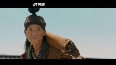 全民偶像杨戬被怼 《封神降魔2桃山气海》与姜子牙一战成冤家
